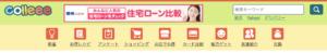 最低金額は100円からOK