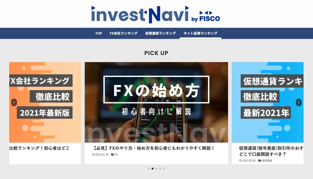 Invest Navi